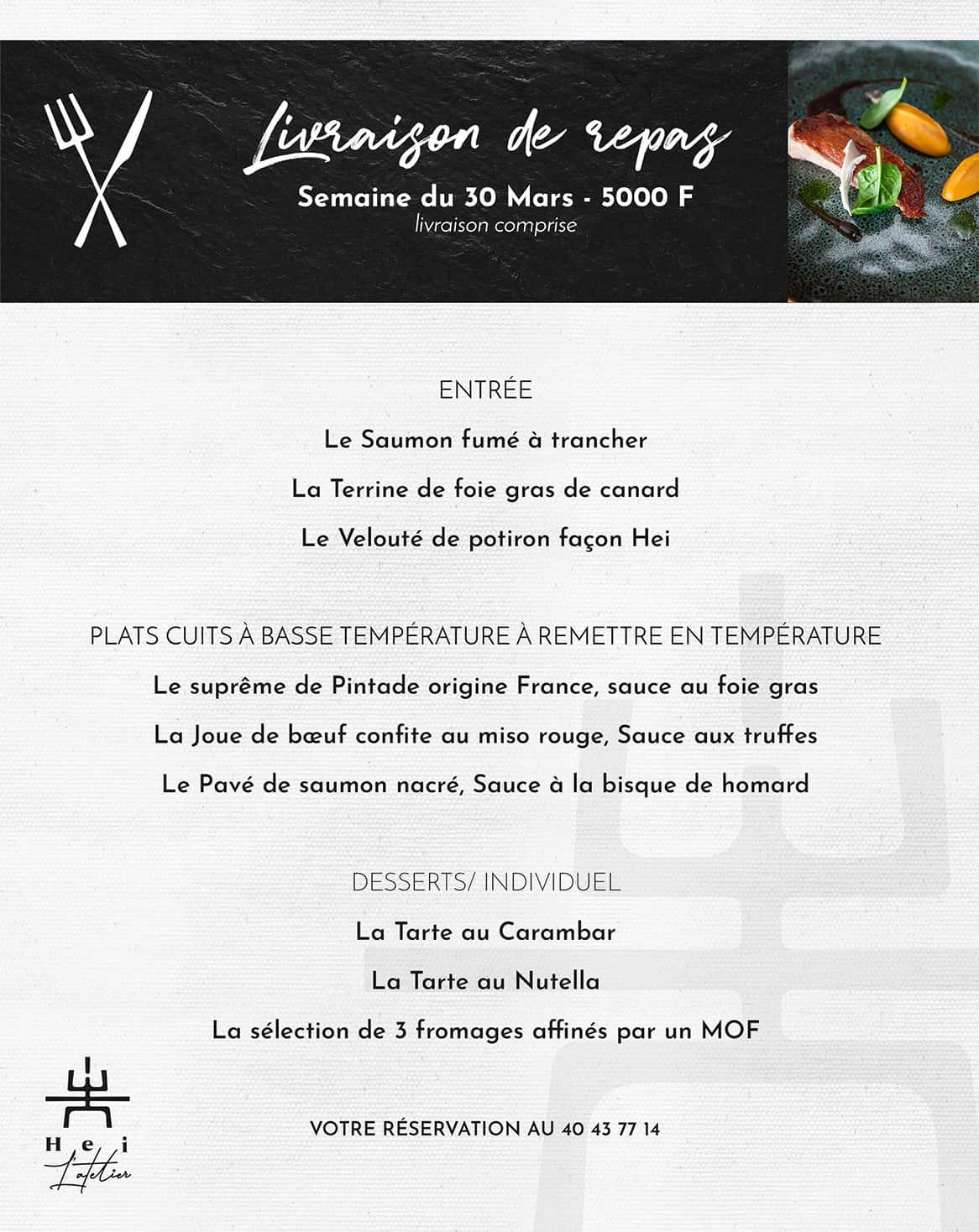 lightbox-atelier-menu